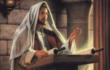 Dove è scritto che dobbiamo tenere la dottrina insegnata dai nostri padri?