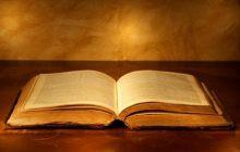 Il Nuovo Testamento è stato scritto troppo tempo dopo la morte di Gesù?