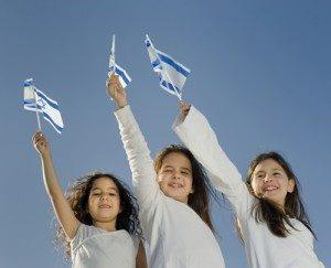 IsraelKids-300x243[1]